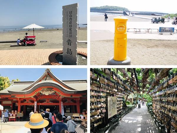 青島ビーチ・青島神社