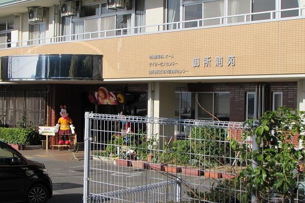 第20回御所浦苑文化祭