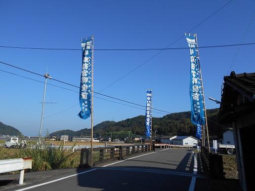 諏訪橋旗 2019