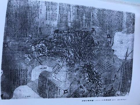 伊能さんの地図