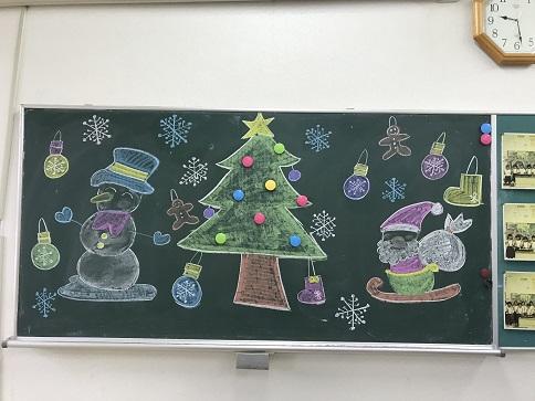 令和クリスマス黒板
