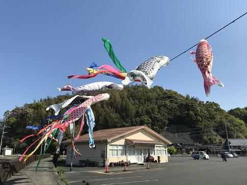 鯉のぼり駐車場 5
