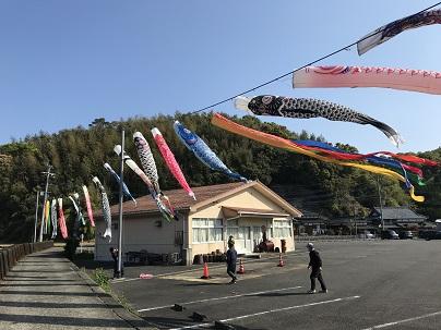 鯉のぼり駐車場 4