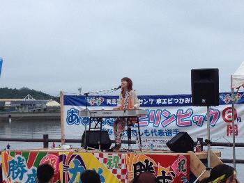 MIKAさんのコンサート