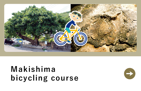 Makishima bicycling course