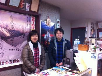 ほんど・街の魅力紹介⑰本渡第一映劇