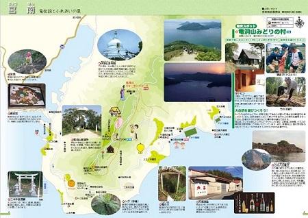 宮南MAP