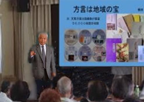 中村長寿クラブ講話