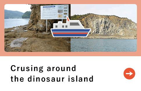 Crusing around the dinosaur island