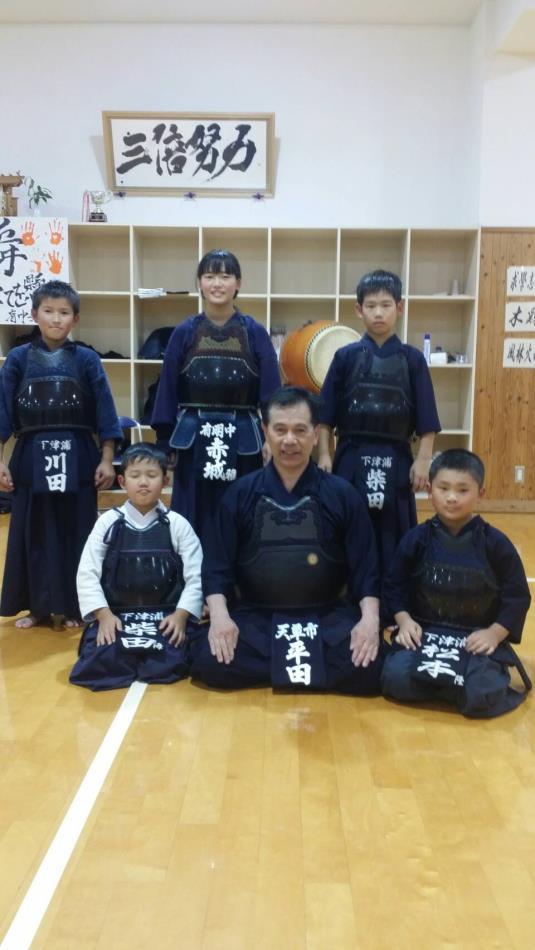 下津浦少年剣道クラブ
