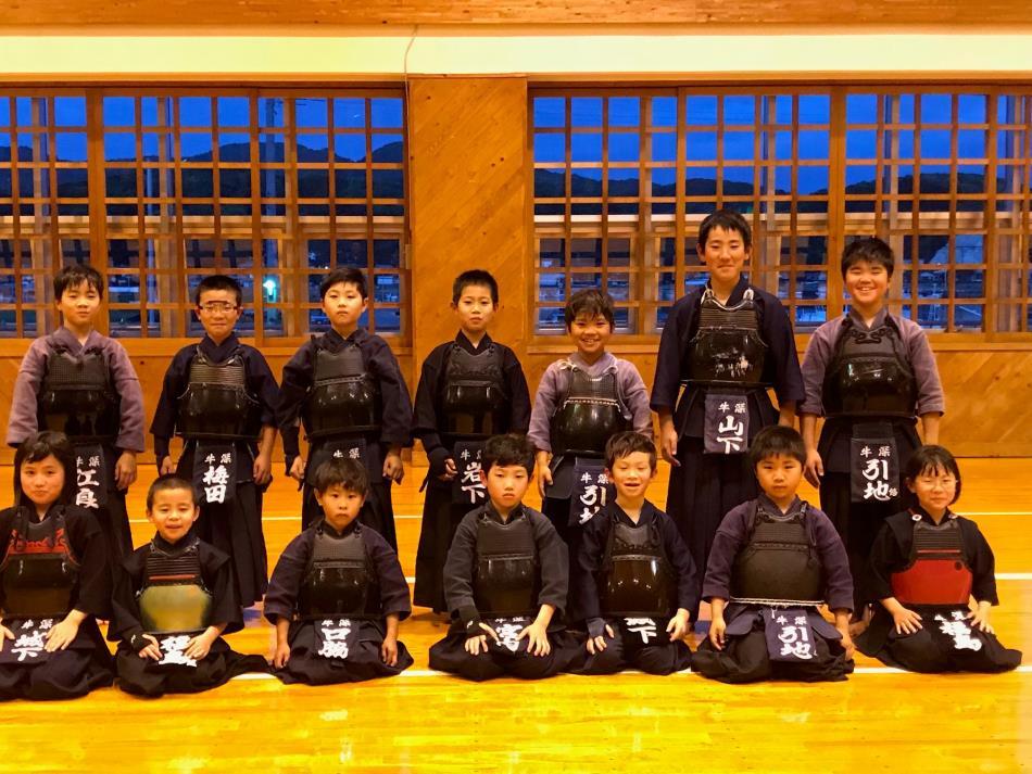 牛深少年剣道クラブ