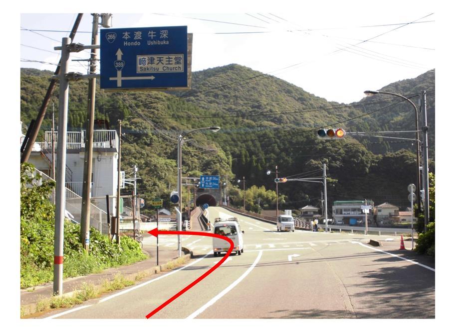 道順①(富津トンネル~﨑津交差点)