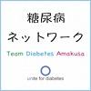 teamdiabetesロゴ