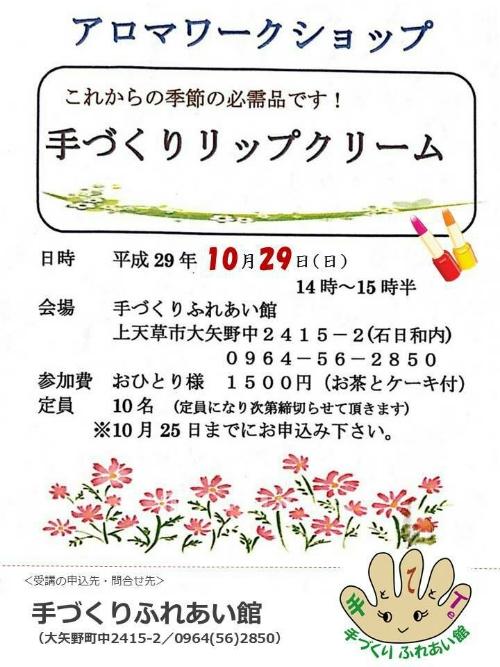 20171021-043739.jpg