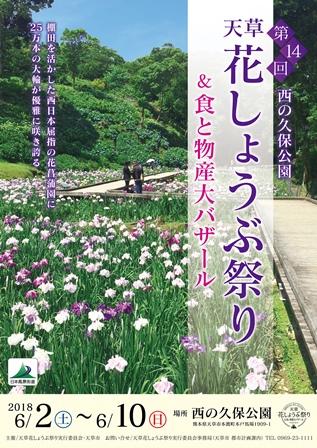 hanasyoubu_jizen_omote