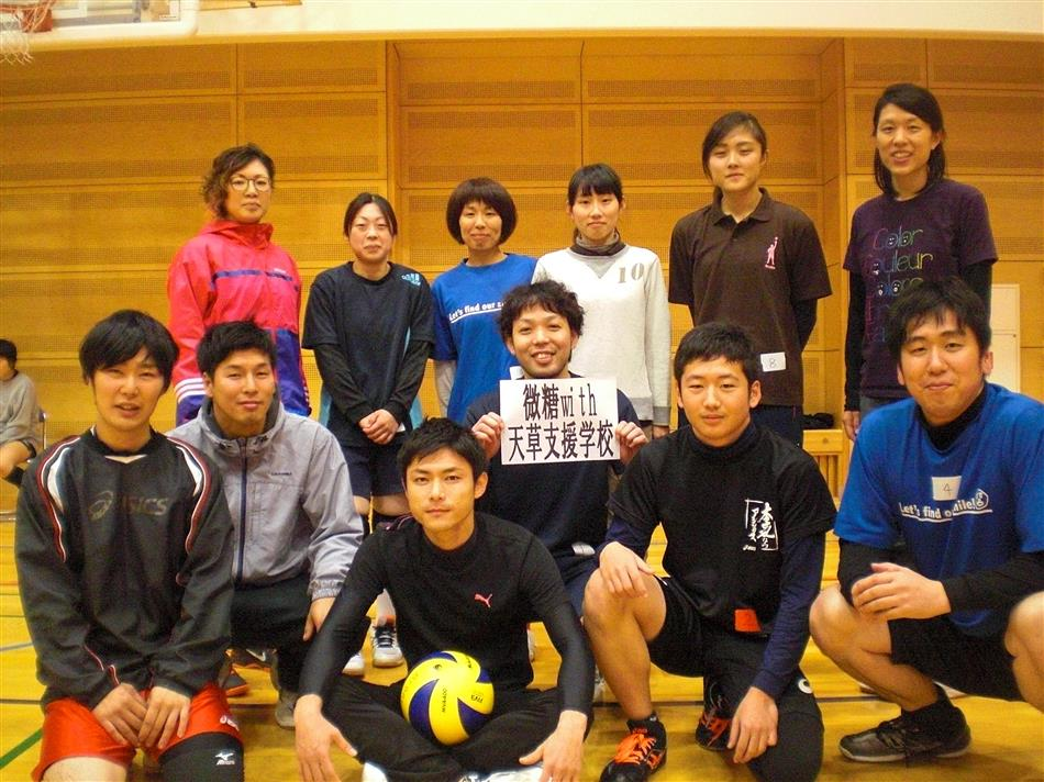 25 微糖with天草支援学校