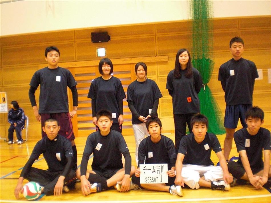05 チーム吉川seasonⅡ
