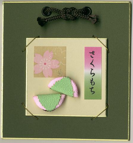 ちりめん細工の桜餅