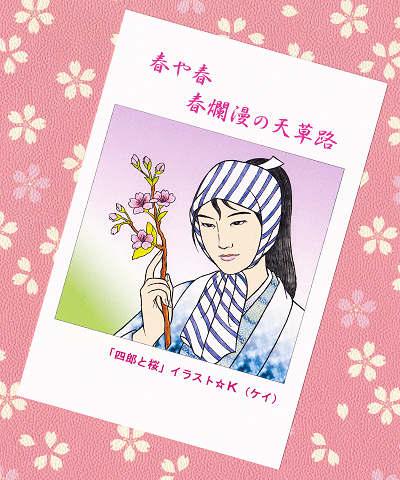 『あとりえ・K』オリジナルポストカード