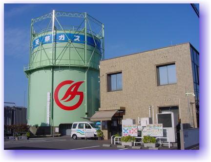 天草ガス株式会社