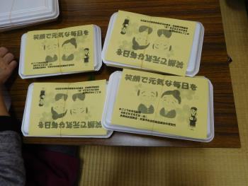 R元年度 まごころ弁当
