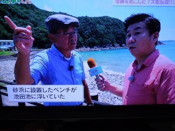 週刊山崎さん