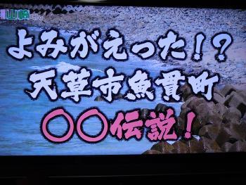 週刊山崎くん