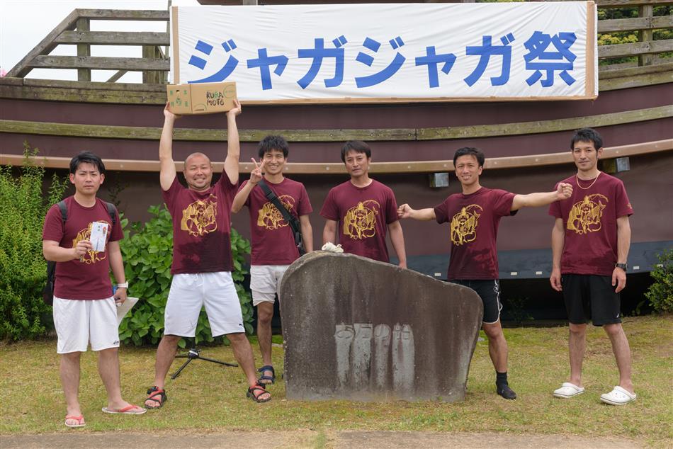 24 いかだレース(完漕し酔う会?)優勝