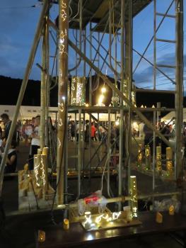 h30竹灯籠