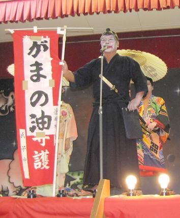 H24祭り 演芸 五人衆5-2