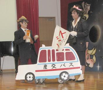 H24祭り 演芸 山並・古田