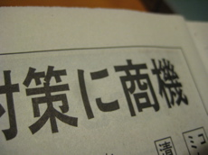 61_3.jpg
