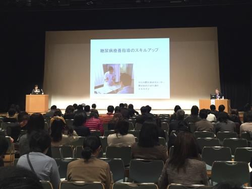 糖尿病学の進歩2015岡山03
