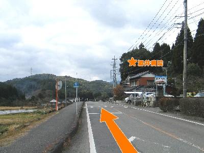 松村さん地図2.jpg