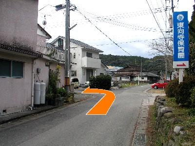 松村さん地図7.jpg