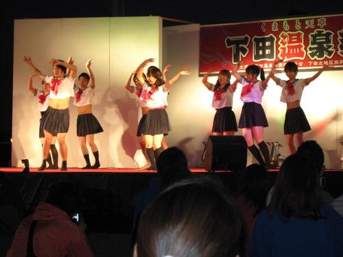 H23温泉祭 (11).JPG