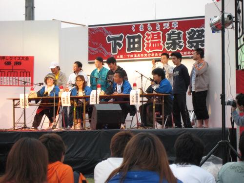 H23温泉祭 (10).JPG