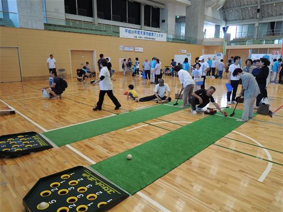 H30.06.16 天草市健康フェスタ(スカットボール)(縮小570×427)