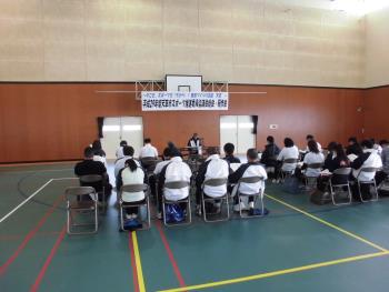 スポーツ推進委員協議会総会