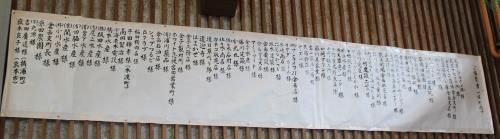 第32回宮田ペアーマラソン大会(協賛)