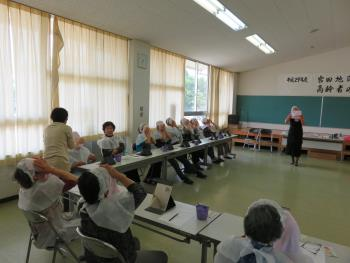 第1回宮田地区高齢者の集い③