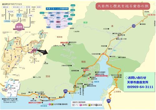 倉岳町へのアクセスマップ