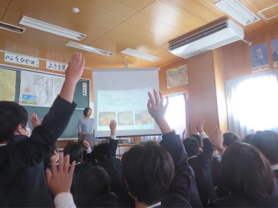 河浦小学校でGuest Teacherになる PartⅡ