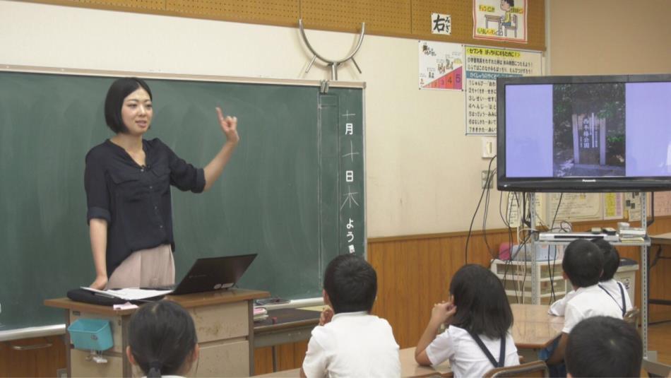 河浦小学校でGuest Teacherになる