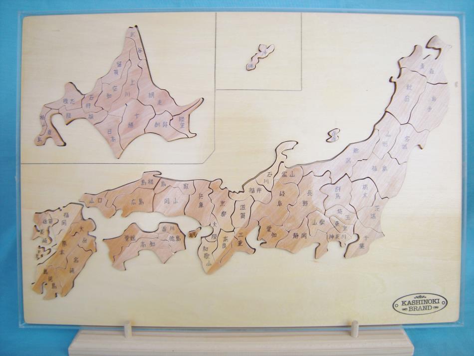 日本地図パズル       (7,000円)