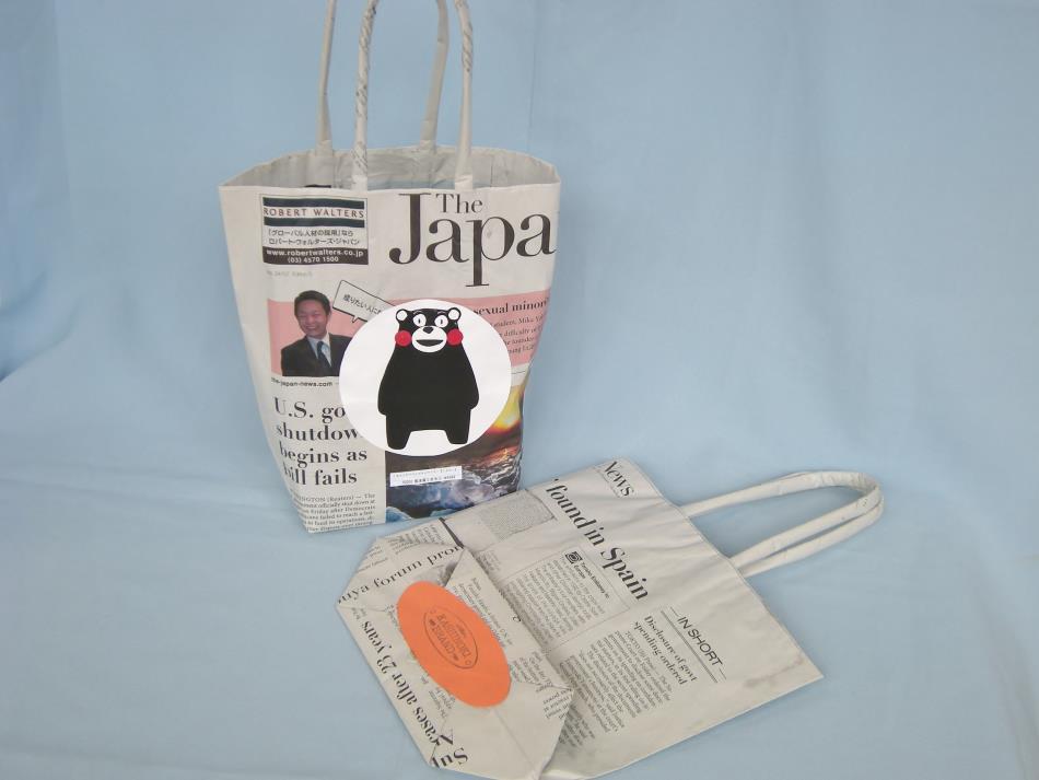 エコバック(1つ32円)
