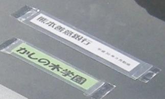 DSCN8367