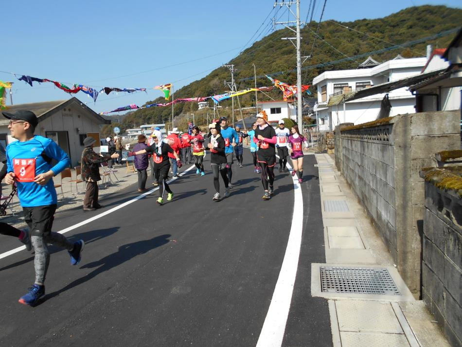 島あじマラソン大会