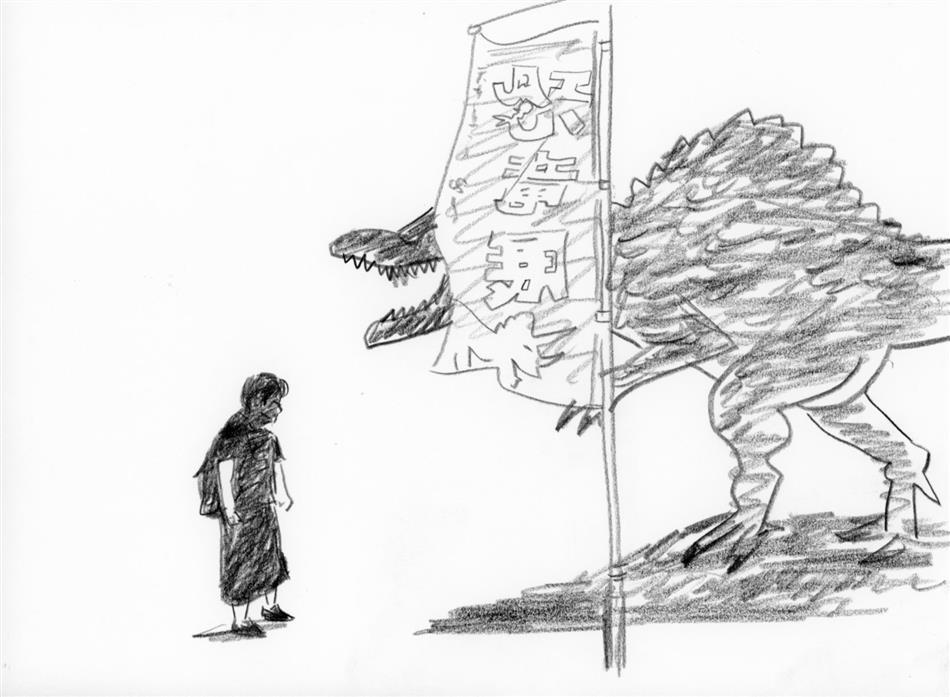 38位⑨ 恐竜に立ち向かう飽田ちゃん