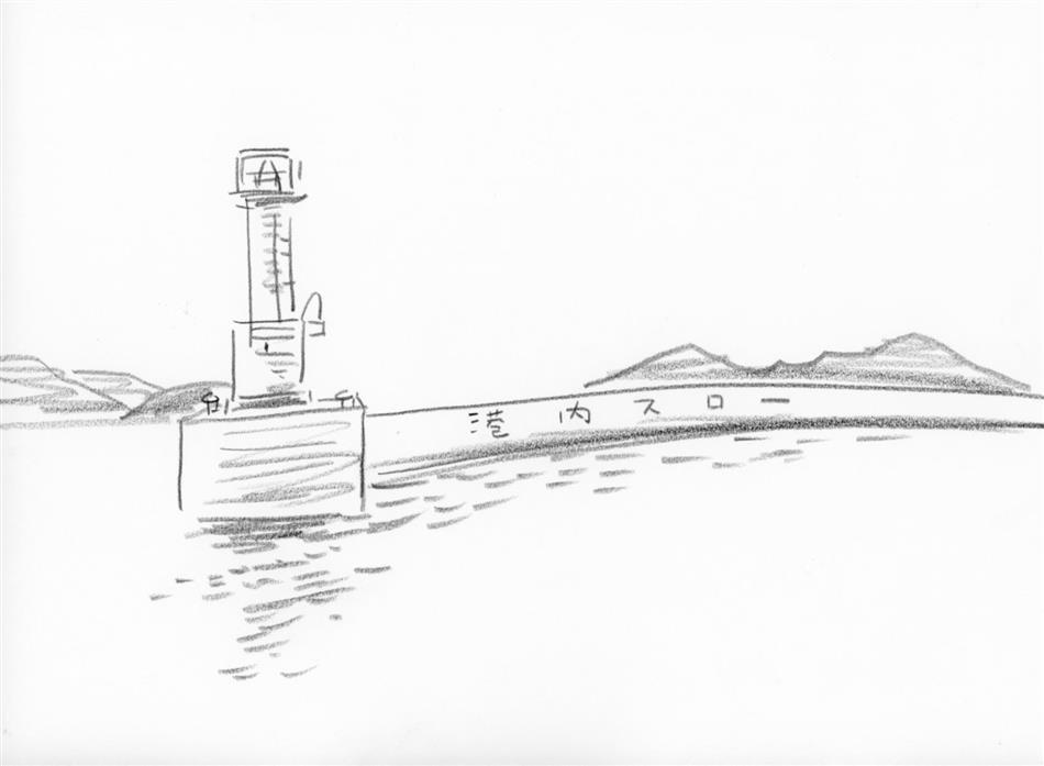 33位⑤ 崎津の港(港内スロー)